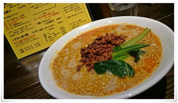 担々麺@担々麺と水餃子の専門店 担々たぬき