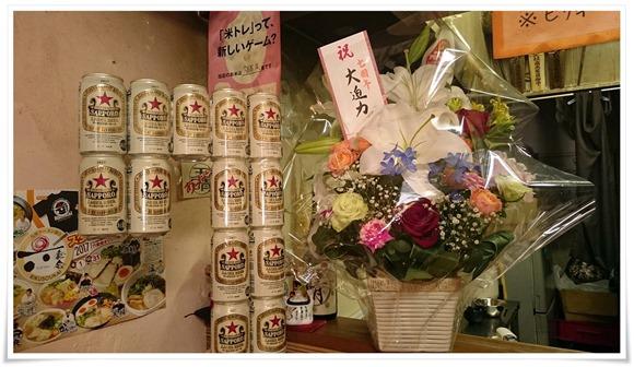 7周年おめでとう@ラーメン天晴(あっぱれ)