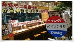 通路側のカウンター席@うめっちゃが食堂