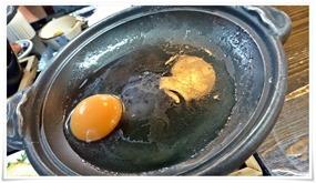 卵オンリーでした@国見温泉 あかねの郷