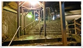 温泉への階段@国見温泉 あかねの郷