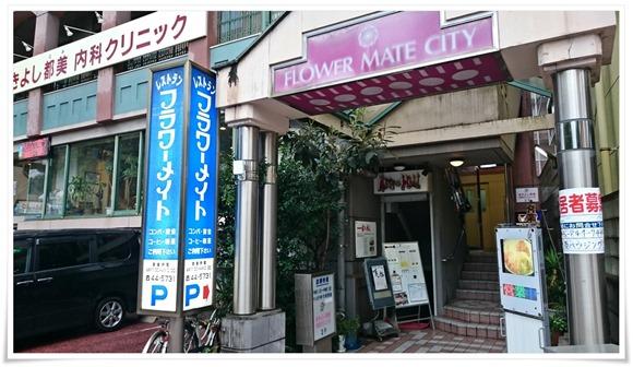 長崎大学前フラワーメイトdeデカ盛りトルコライスを食す~総重量2.3Kgの盛りは凄い破壊力でした!