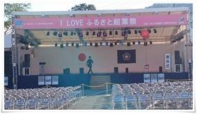 メインステージ@まつり起業祭八幡2017