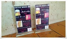 生ビール販売中@蓑島カキ直売所