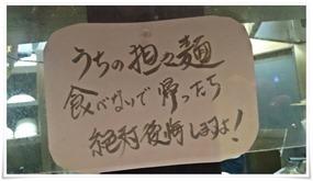 後悔するよ!@らーめんKIWAMI