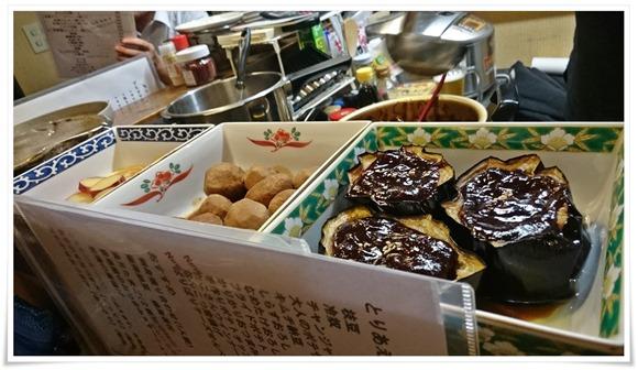 おばんざい@遊酒食堂 宇都宮(うつのみや)