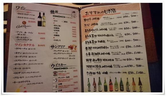 おすすめの日本酒@うわさの黒鉄