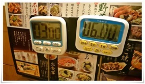 キッチンタイマー@お好み本舗