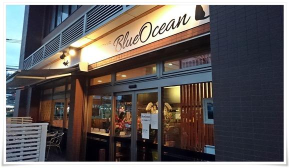 店舗外観@BlueOcean(ブルーオーシャン)