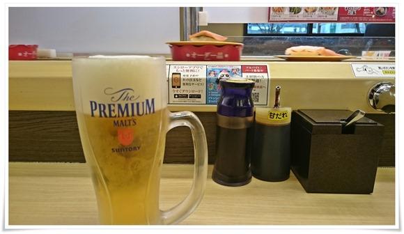 生ビールで乾杯@スシロー八幡東田店