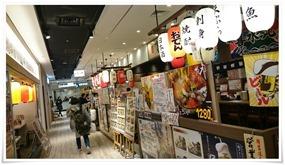 通路2@串カツ田中 KITTE博多店