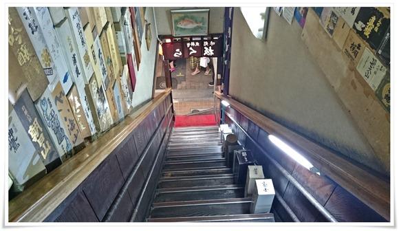 酔っ払いには怖い階段@味処 板くら