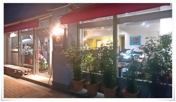 Pizzeria&Bar La Luna Rossa(ラ ルナ ロッサ)