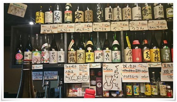 左下にビアサーバ@たたんばぁ大分店