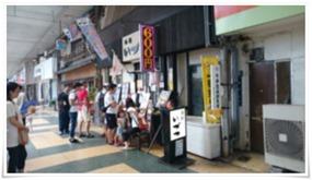 開店前の様子@海鮮いづつ