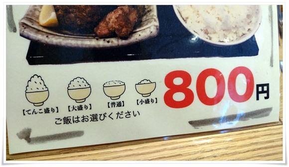 ご飯てんこ盛りOK@鶏麺茶屋