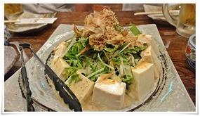 豆腐サラダ@旬菜鮮魚と旨い酒 栄都屋
