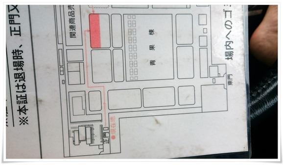 地図@小倉北区西港