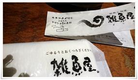 箸袋@雑魚屋 長崎思案橋店