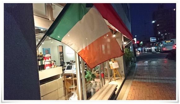 イタリア国旗@ラ・ルナ・ロッサ