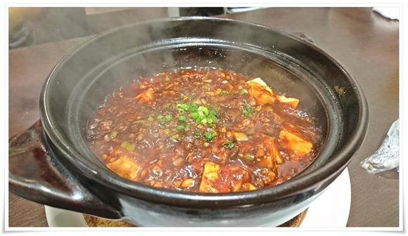 麻婆豆腐2辛@チャイニーズレストラン ハチ