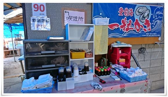 足りないものはココでゲット@永田カキ直売所