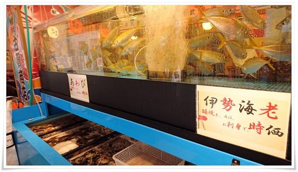 ドデカイ水槽@磯丸水産 小倉魚町店