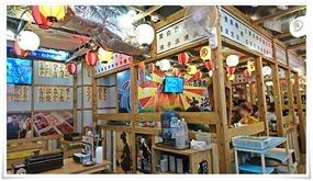 店内の様子@磯丸水産 小倉魚町店