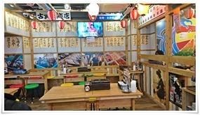 簡易なテーブル@磯丸水産 小倉魚町店