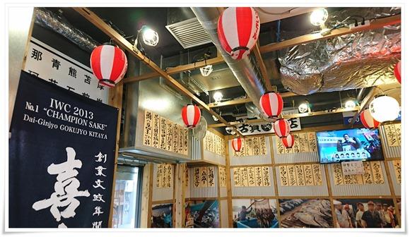 壁面メニュー@磯丸水産 小倉魚町店