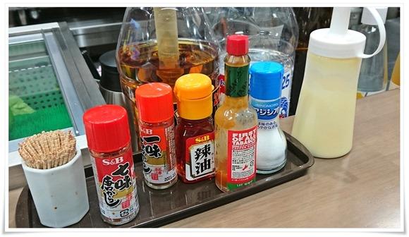 調味料の数々@葵食堂