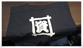 バックゲット@イオンモール八幡東店