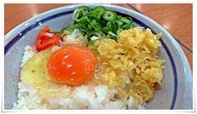 生卵TKG@丸亀製麺