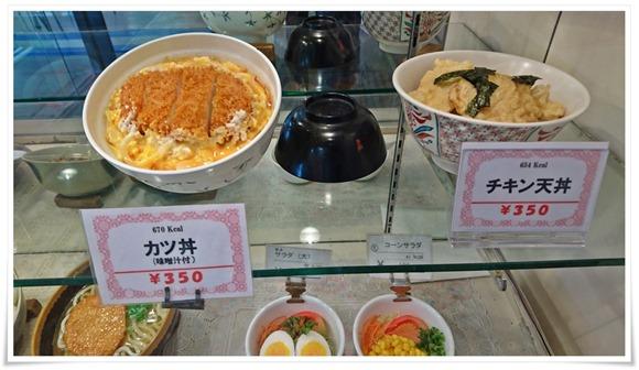 丼物メニュー@第一食堂