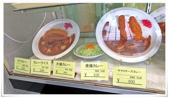 カレーメニュー@福大第三食堂