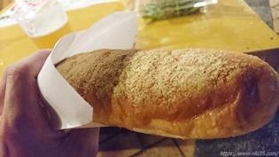 揚げパン@直活祭