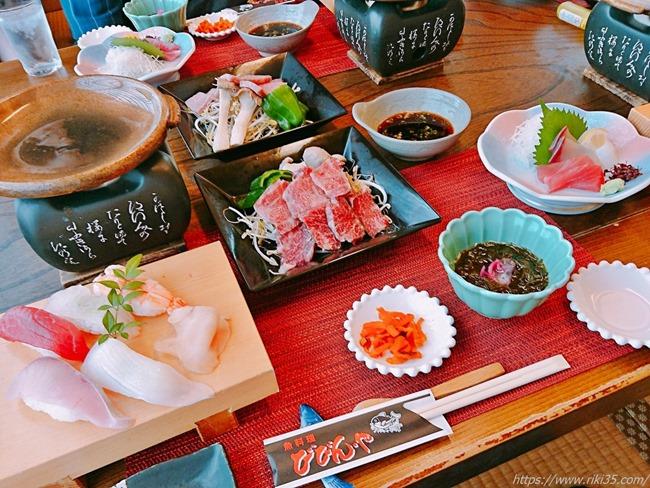 宮崎和牛御膳全景@魚料理 びびんや