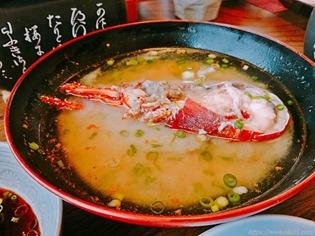 伊勢海老の味噌汁@魚料理 びびんや