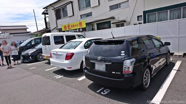 第二駐車場@北熊(ほくゆう)総本店