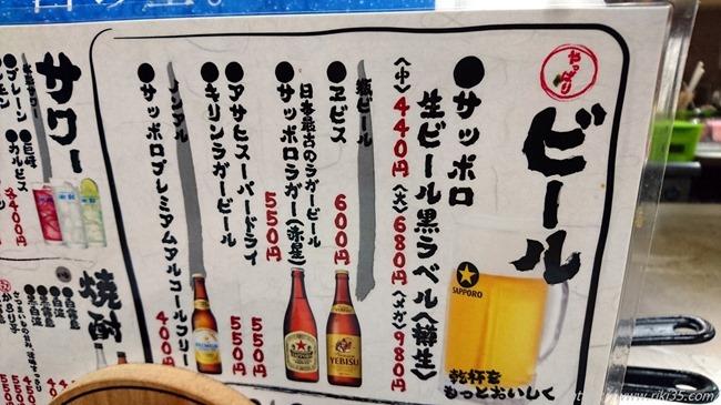 ビールメニュー@鉄板焼鶏いしちゃん