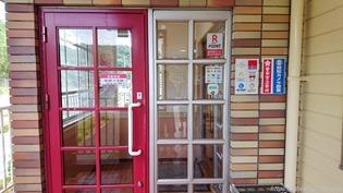 店舗入口@リンガーハット 長崎宿町店