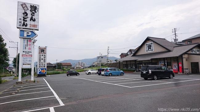 店舗前の駐車場@資さんうどん本城店