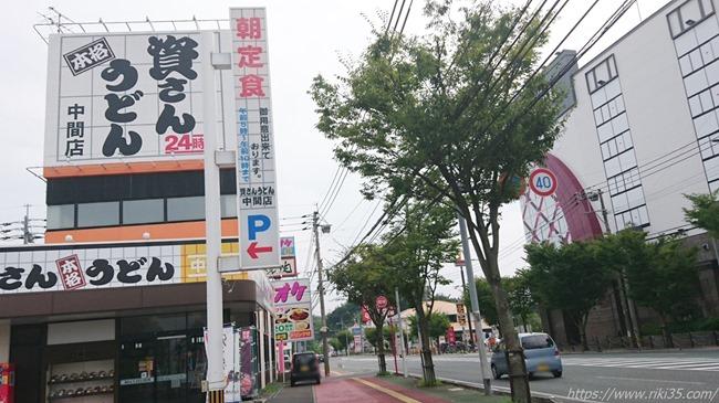 対面はショッピングモール@資さんうどん中間店