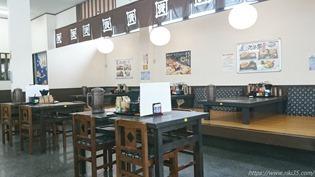 テーブル席@資さんうどん中間店