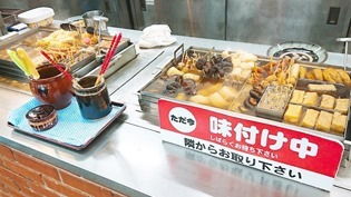 おでんコーナー@資さんうどん中間店
