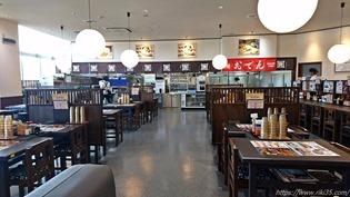 ソファー席から撮影@資さんうどんイオンモール八幡東店