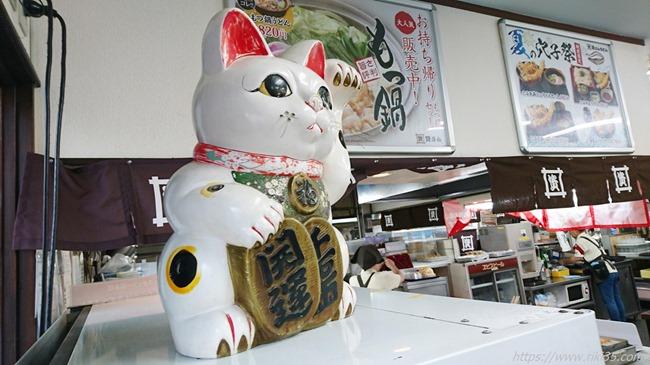 招き猫がお出迎え@資さんうどん到津店