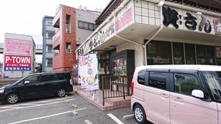 入口側駐車場@資さんうどん大門店