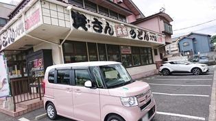 店舗側面の駐車場@資さんうどん大門店