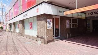 店舗は角っこ@うどん屋 藤枝家大和